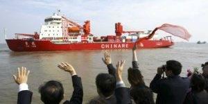 china-xue-long-icebreaker